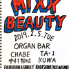 2019.02.05.Tue 東京 渋谷 Organ Bar