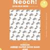 2019.06.10.Mon 東京 渋谷 LOUNGE NEO