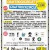 2019.04.21.Sun 東京 吉祥寺 CRAFTROCK CIRCUIT '19