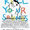 2019.04.27.Sat 香川 高松 kill your sound festival