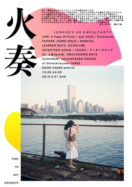 2019.04.21.Sun 東京 下北沢 THREE