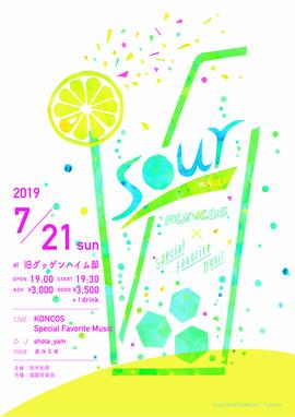 2019.07.21.Sun 兵庫 神戸 旧グッゲンハイム邸