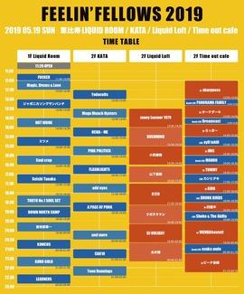 2019.05.19.Sun 東京 恵比寿 LIQUIDROOM | KATA | Time Out Café | Liquid Loft