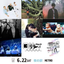 2019.06.22.Sat 京都 京音-KYOTO- 2019