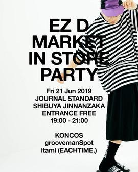 2019.06.21.Fri 東京 渋谷 JOURNAL STANDARD SHIBUYA JINNANZAKA