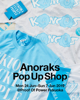 Anoraks Pop Up Shop at Proof Of Power