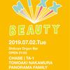 2019.07.02.Tue 東京 渋谷 Organ Bar