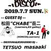 2019.07.07.Sun 岡山 DELETE
