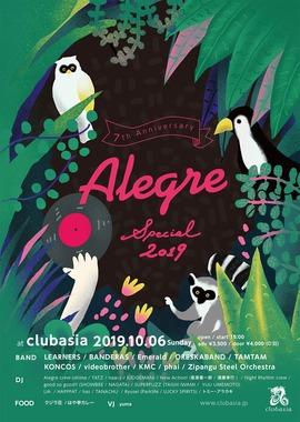 2019.10.06.Sun 東京 渋谷 clubasia