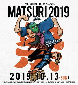 2019.10.13.Sun 東京 八王子 MATCH VOX / RIPS / PAPABEAT / RINKY DINK STUDIO 5st/8st-