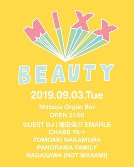 2019.09.03.Tue 東京 渋谷 Organ Bar