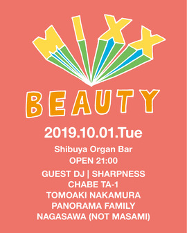 2019.10.01.Tue 東京 渋谷 Organ Bar