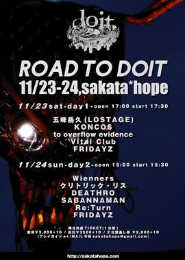 2019.11.23.Sat 山形 酒田 hope