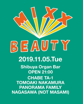 2019.11.05.Tue 東京 渋谷 Organ Bar