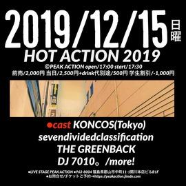 2019.12.15.Sat 福島 郡山 PEAK ACTION