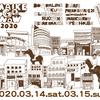 2020.03.14.Sat 15.Sun 名古屋 今池 たくさんのLIVE HOUSE