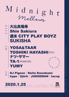 2020.01.25.Sat 東京 渋谷 clubasia