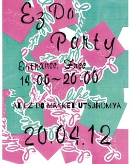 2020.04.12.Sun 栃木 宇都宮 EZ DO MARKET UTSUNOMIYA