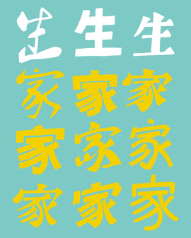 2020.08.02.Sun 東京 下北沢 LIVE HAUS