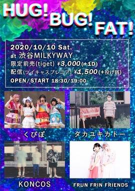 2020.10.10.Tue 東京 渋谷 MILKYWAY