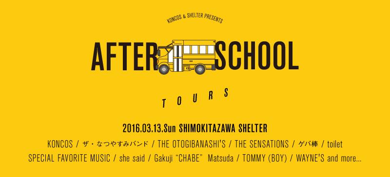 AFTER SCHOOL TOURS TOKYO