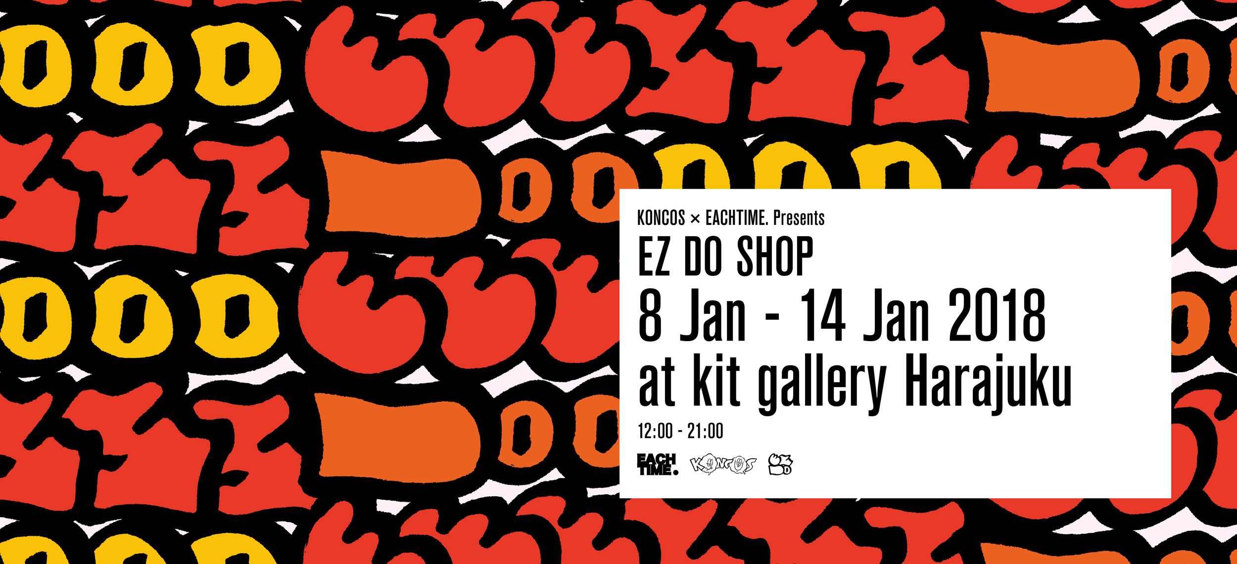 EZ DO SHOP 8 Jan - 14 Jan 2018 at kit gallery Harajuku