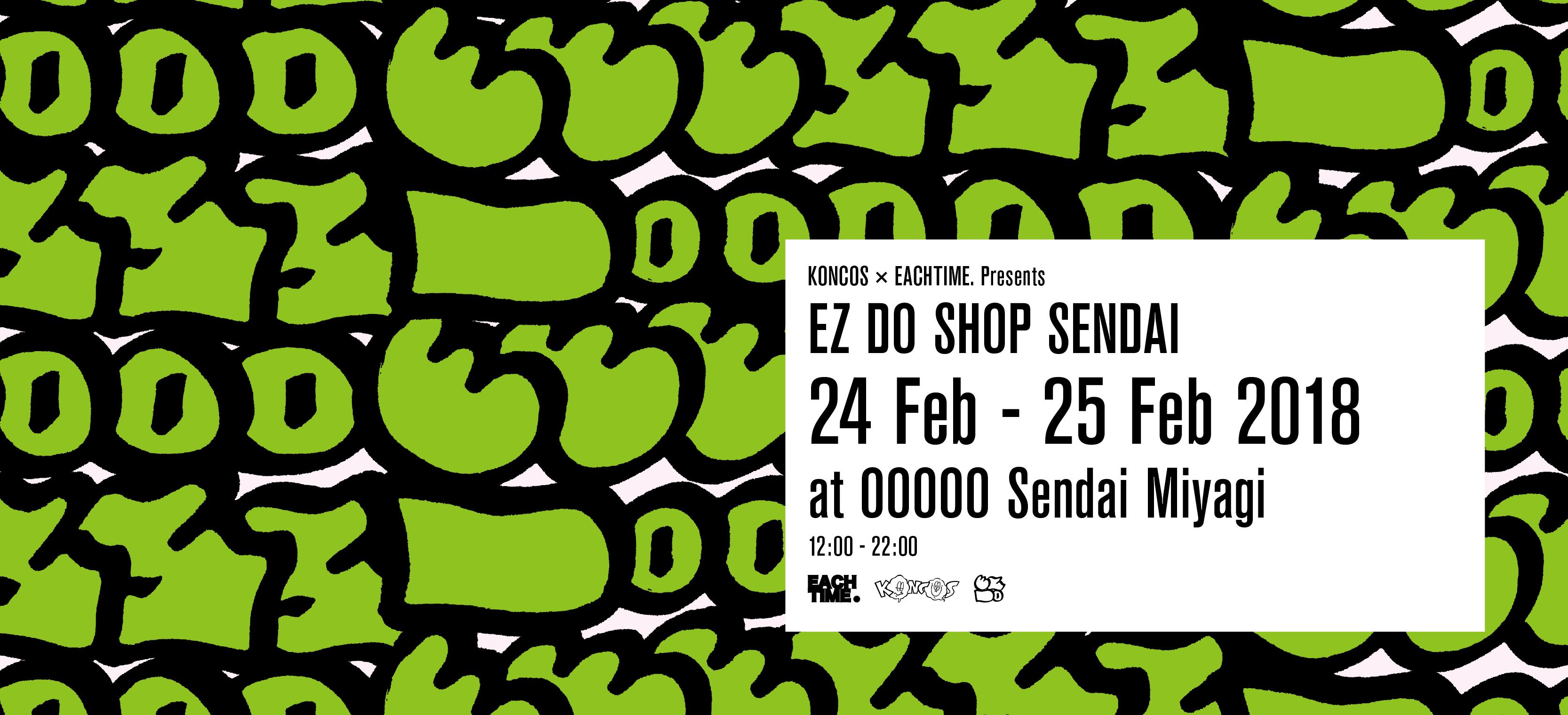 EZ DO SHOP 2018 SENDAI