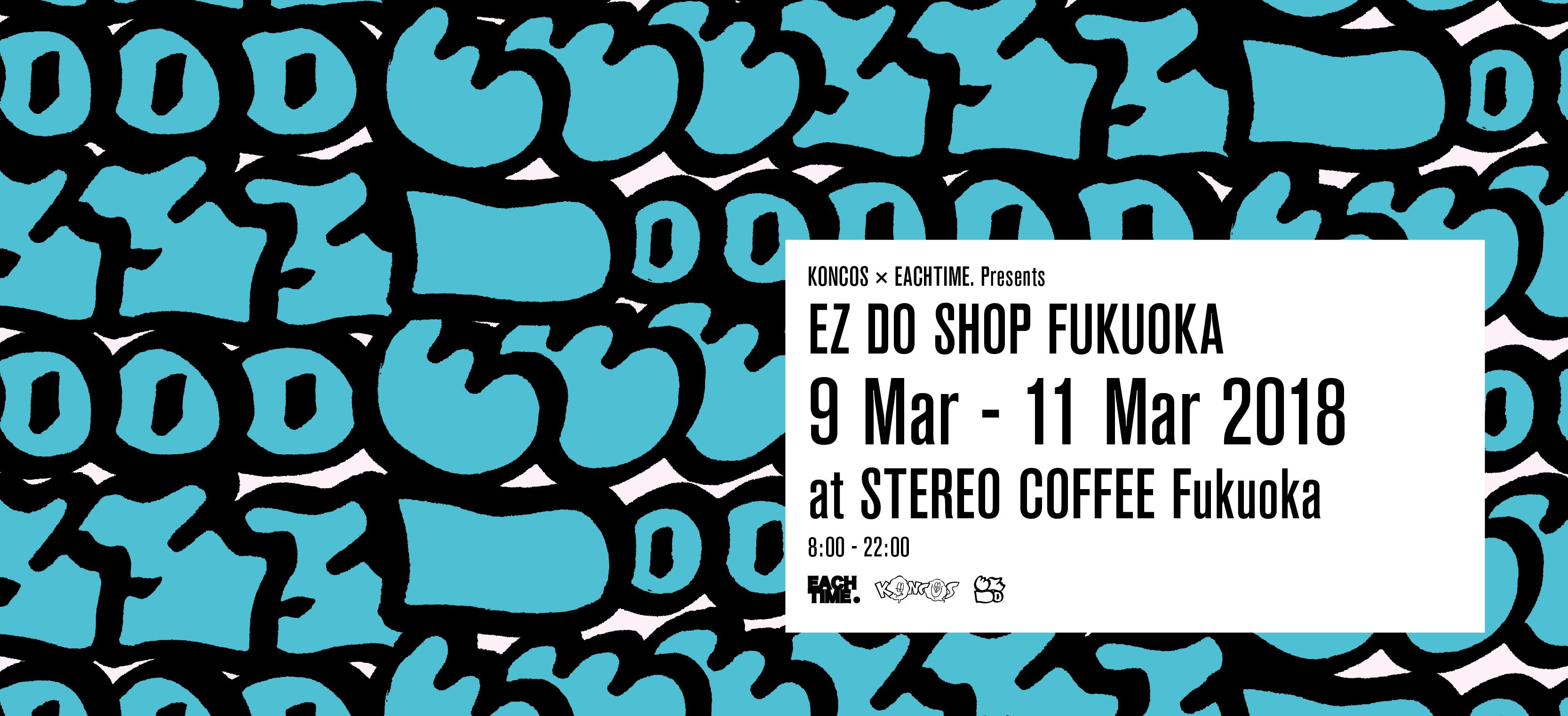 EZ DO SHOP 2018 FUKUOKA