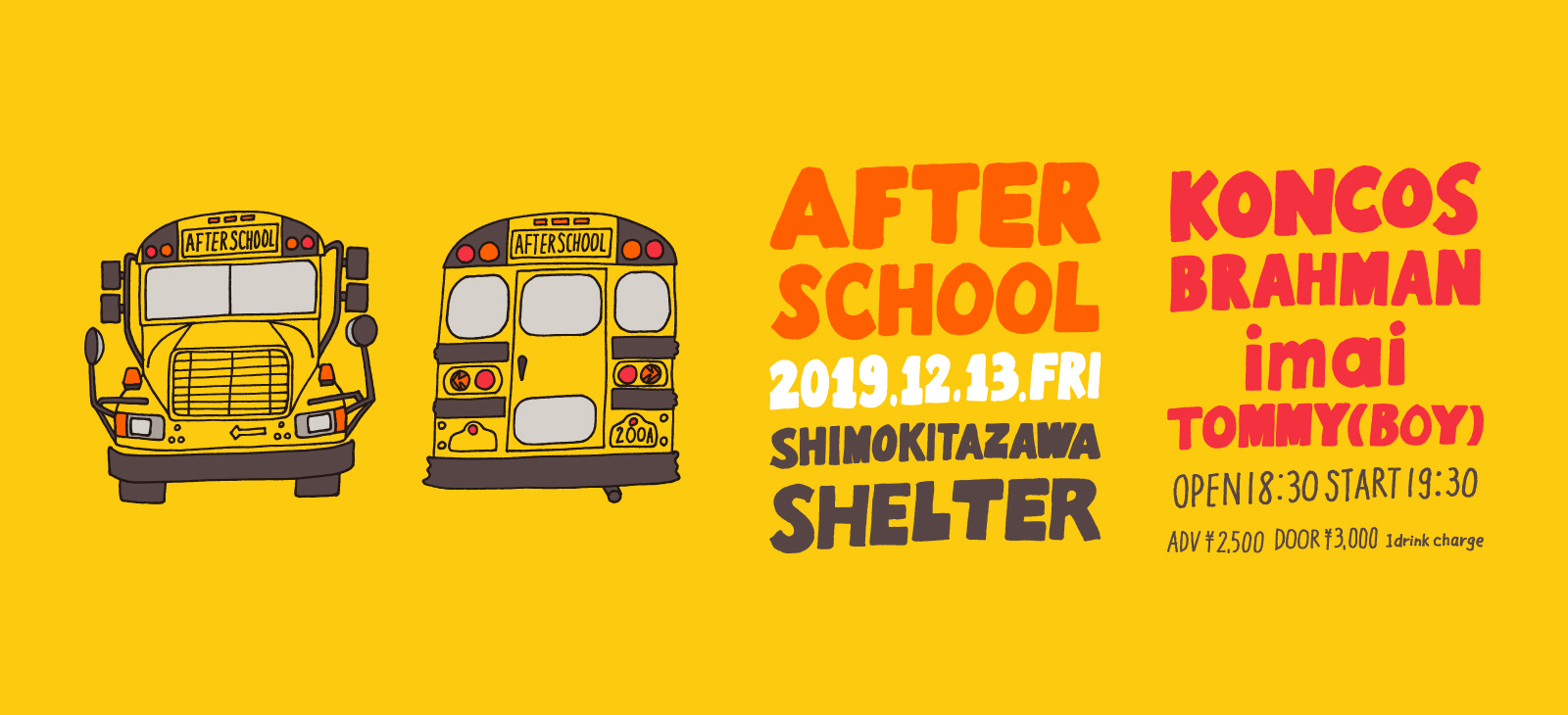 2019.12.13.Fri 下北沢 SHELTER AFTER SCHOOL